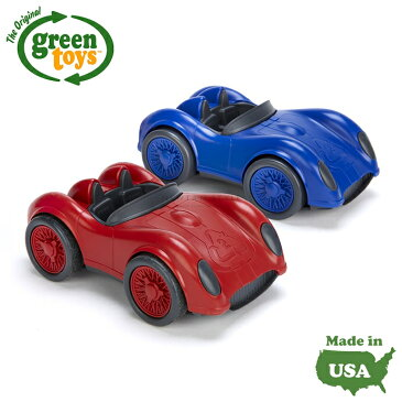 Green Toys レースカー グリーントイズ アメリカ製 砂場遊び 砂遊び スポーツカー 誕生日 お祝い ギフト プレゼント (ネコポス不可) 5000円以上 送料無料