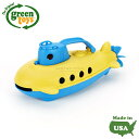Green Toys サブマリン ブルーキャビン グリーントイズ アメリカ製 水遊び お風呂 おもちゃ 潜水艦 誕生日 お祝い ギフト プレゼント (ネコポス不可) 5000円以上 送料無料