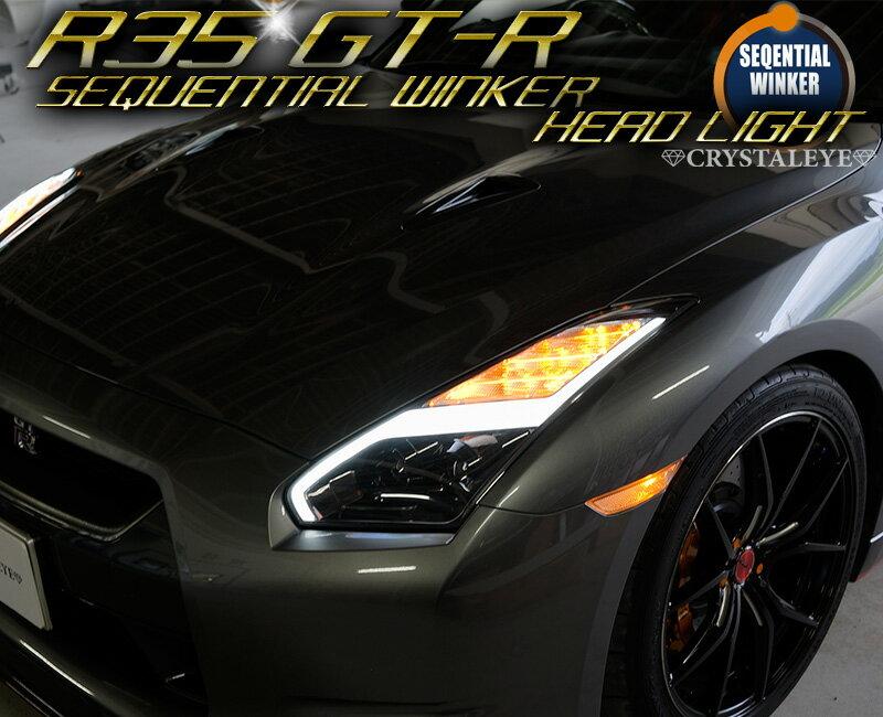 ライト・ランプ, ヘッドライト R35 GT-R LED GTR LED