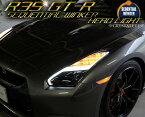 R35 GT-R 後期スタイル シーケンシャルウインカー内蔵 LEDファイバーヘッドライト GTR 前期/中期用 クリスタルアイ 流れるウインカー 高輝度イナズマLEDライトバー