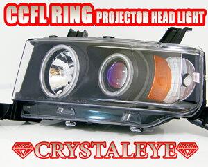 【送料無料】 クリスタルアイbB NCP30系 CCFLイカリングプロジェクターヘッドライトアンバーリ...