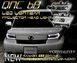 QNC 20系 bB LEDライトバープロジェクターヘッドライトトヨタ ビービー 2# 純正HIDヘッドライト車用高輝度LEDファイバーがインパクト抜群!!送料無料 代引き手数料無料クリスタルアイ□