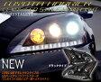 30系ハリアー レクサスLEDスタイル ヘッドライトL字に点灯するLEDライトバーがレクサスルック送料無料 代引き手数料無料CRYSTAL EYE クリスタルアイ□ブラックタイプ
