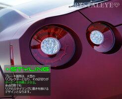 R35GT-RLEDテールランプ