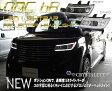 QNC 20系 bB LEDライトバープロジェクターヘッドライトトヨタ ビービー 2# ハロゲンヘッドライト車用高輝度LEDファイバーがインパクト抜群!!送料無料 代引き手数料無料□