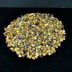 【最高品質クラス ブラジル産】さざれタイガーアイ(1kgパック 二重メッシュ袋なし さざれ石)※さざれのみ