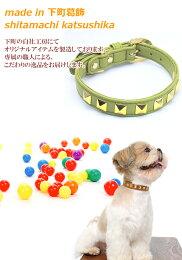 犬の首輪スタッズ革犬首輪(Sサイズ20cm〜26cm小型犬用)いぬ/くびわ【楽ギフ_包装】【RCP】