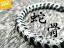 sa 蛇の骨 ブレスレット 白黒 スネーク ボーン 蛇柄 ホワイト&ブラック メンズ|お守り 魔除け 蛇骨 ヘビの骨 へびの骨 パイソン コブラ インディアンジュエリー