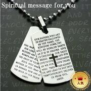 ドッグタグ クリスチャン ペンダント ネックレス ステンレス スピリチュアル メッセージ セックス アクセサリー ジュエリー