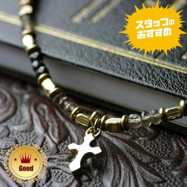 si 黒と金 ネックレス ブラックスピネル ビーズ ゴールドクロス &スモーキークォーツ メンズ 45cm アンティーク パワーストーン 人気 アクセサリー 天然石