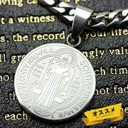 ベネディクトゥス クリスチャン ペンダント キリスト アンティーク ステンレス スピリチュアル セックス アクセサリー ジュエリー