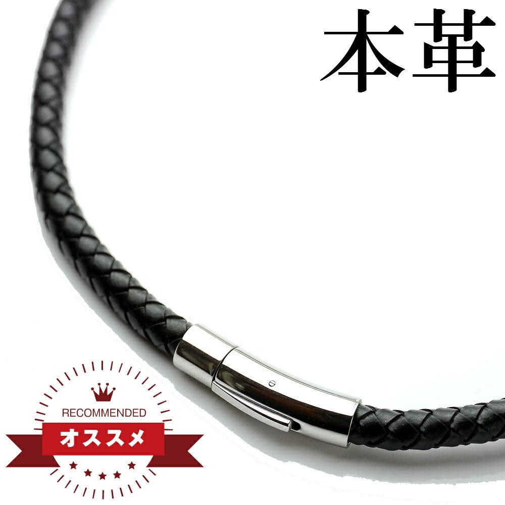 レザーチョーカー メンズ|黒 編み込み ロック式|ブラック ネックレス パンク [40cm 45cm