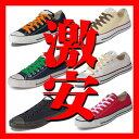 ■オーダーメイド・スニーカーが作れるお店■ハワイアン柄 和柄のスニーカーの店!10色の靴紐...