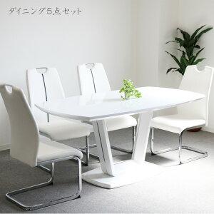[ 全商品ポイント10倍 ] ダイニングテーブルセット 5点セット 4人掛け 幅160cm ホワイト 白 ダイニングセット モダン シンプル おしゃれ ダイニング テーブル 木製 食卓セット 食卓 鏡面仕上げ