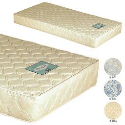国産 マットレス 日本製 ボンネルコイルマットレス コイル数 216個 厚み 19cm シングル ファブリック 高級 プリント織 生地 布製 選べる3タイプ 柄 デザイン 寝具 ベッド シングルマット ボンネルマット Sマット