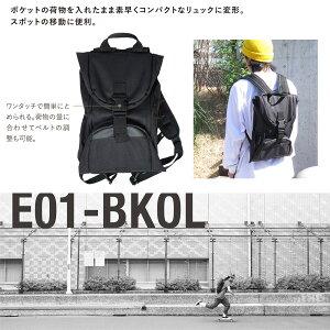 ba-esc-e01-bkol