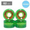 クルージング用 SATORI SOFT WHEEL サトリ ソフトウィール RASTA CRUISERS 緑 62mm スケートボード スケボー