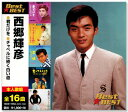 【新品】西郷輝彦 ベスト (CD)