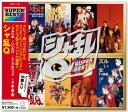 シャ乱Q スーパー・ベスト (CD)