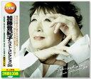 決定盤 加藤登紀子 ベスト・コレクション (CD2枚組) 全30曲 WCD-663