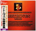 【新品】ベートーヴェン交響曲全集 (CD6枚組)6CD-305