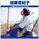 加藤登紀子 ベスト・セレクション TRUE-1008 (CD)