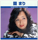 園まり ベスト・セレクション TRUE-1029 (CD)