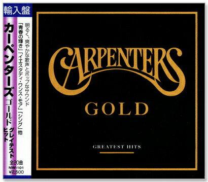 カーペンターズGOLDGREATESTHITSベスト盤全20曲 輸入盤 (CD)