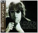 ジョン・レノン JOHN LENNON / LEGEND ベスト盤 全20曲【輸