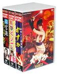 【新品】官能時代劇 全3巻 DVD20枚組 (収納ケース)セット