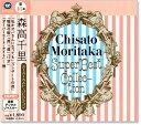 森高千里 スーパーベスト・コレクション (CD)