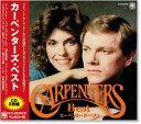 Carpenters カーペンターズ・ベスト 全36曲 2枚組 (CD)