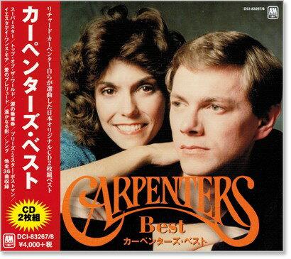 Carpentersカーペンターズ・ベスト全36曲2枚組(CD)