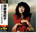 加藤登紀子 ベスト (CD)