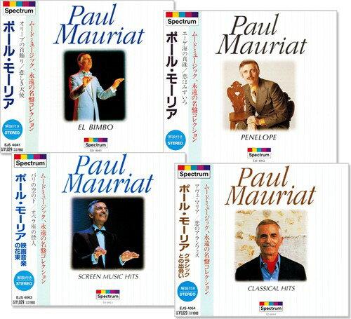 新品 ポール・モーリア永遠の名盤コレクショント4枚組全48曲(CD)