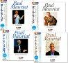 ポール・モーリア永遠の名盤コレクショント全48曲CD4枚組セット