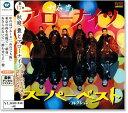秋庭豊とアローナイツ スーパーベスト・コレクション (CD)
