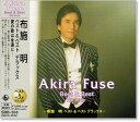 布施明 ベスト&ベスト デラックス (CD)