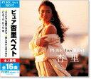 PURE Anri BEST ピュア 杏里 ベスト (CD)