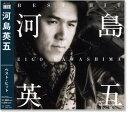 河島英五 ベストヒット (CD)