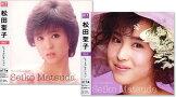 松田聖子ヒットコレクション2枚組全34曲(CD)