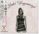 小柳ゆき スーパーベスト・コレクション (CD)