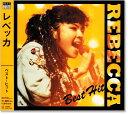 【新品】レベッカ REBECCA ベスト・ヒット (CD)