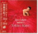 【新品】加藤登紀子 ベスト&ベスト (CD)