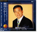 細川たかし ベスト&ベスト (CD)