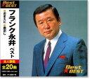 【新品】フランク永井 ベスト (CD)