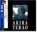 寺尾聰 ベスト (CD)