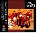 【新品】ベンチャーズ ベスト&ベスト (CD)