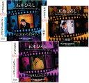 五木ひろし ベストセレクション 3枚組(CD)