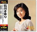 石川さゆり アーリーソング コレクション (CD)